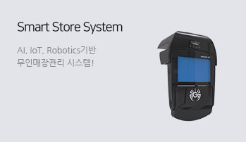 Smart Store System